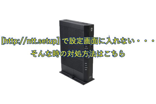 Http //ntt.setup/ NTT Communications
